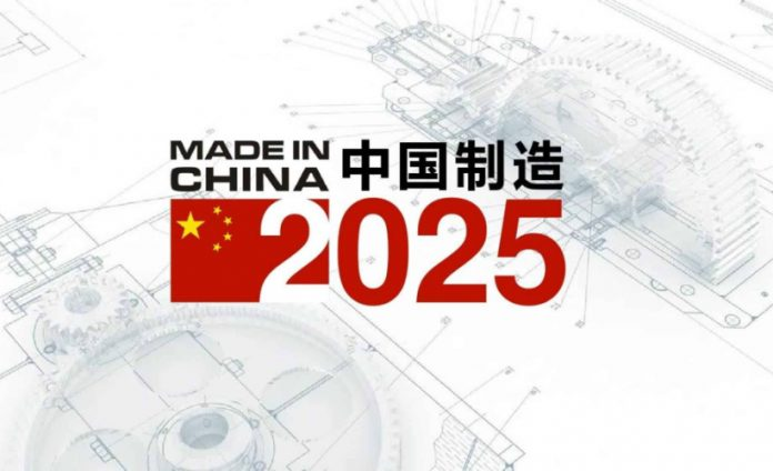 Logo oficial del proyecto Made in China 2025