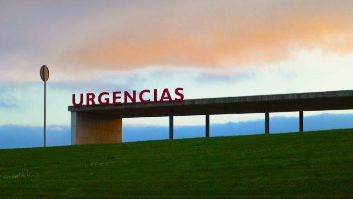 Acceso a Urgencias del Hospital Central de Asturias.